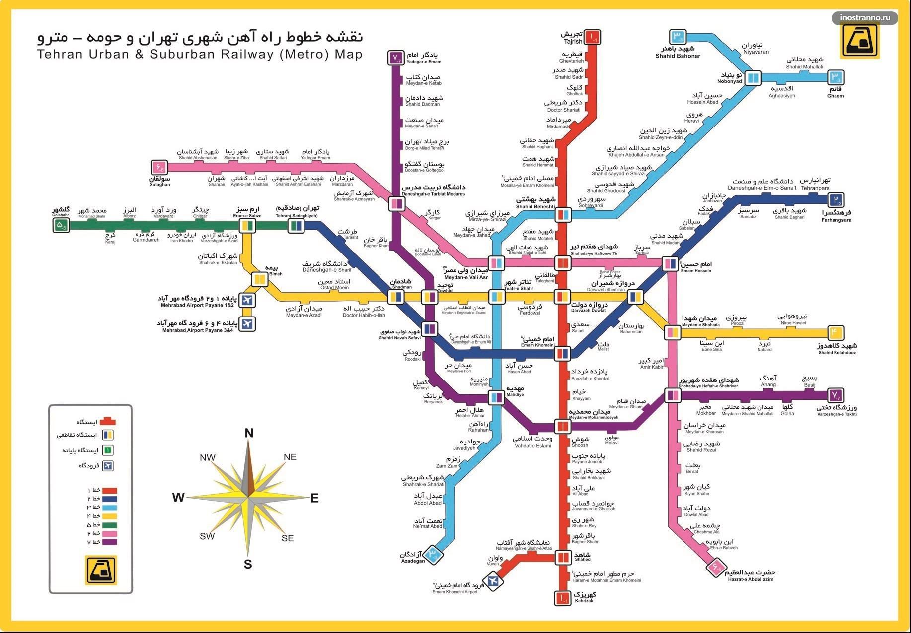 Карта схема метро Тегерана