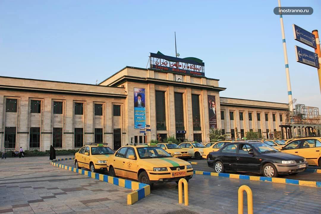 Железнодорожный вокзал в Тегеране