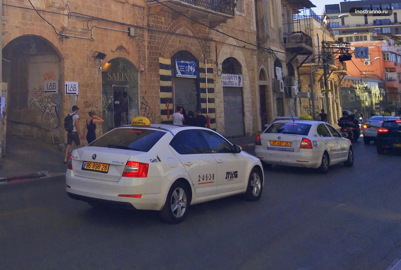 Такси трансфер из аэропорта Бен-Гурион в Тель-Авиве