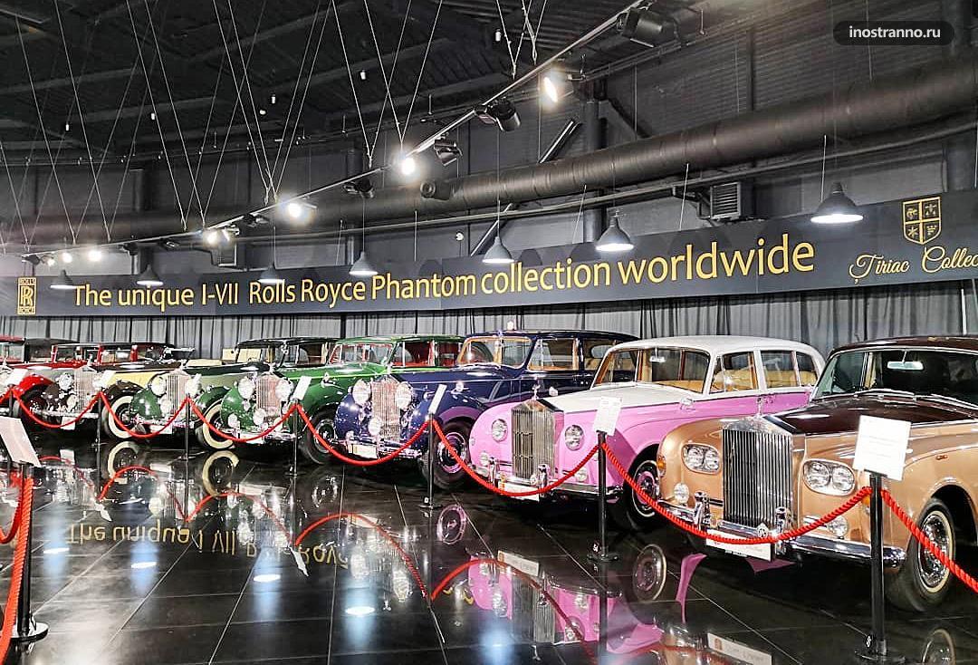 Автомобильный музей в Бухаресте