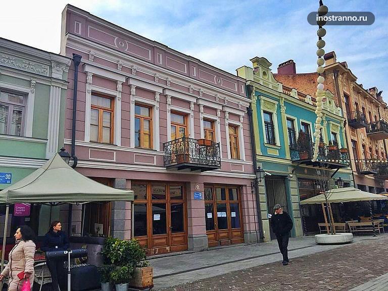 Самая красивая Улица в Тбилиси Агмашенебели