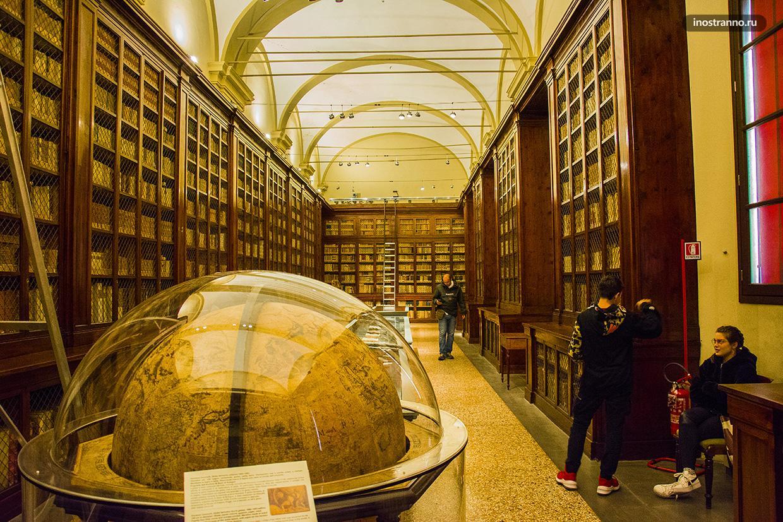 Университет и библиотека в Болонье