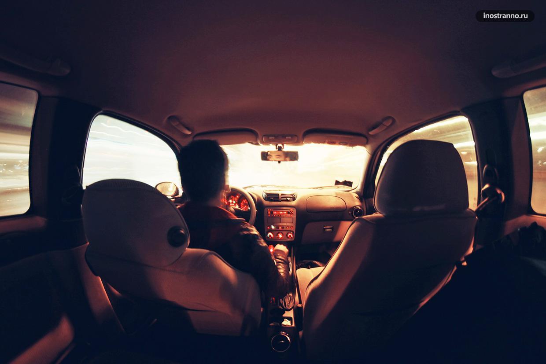 Аэропорт Еревана такси трансфер