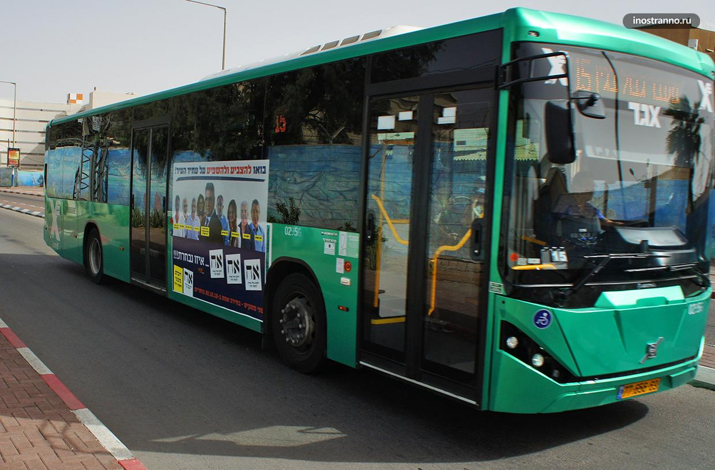 Автобус в Эйлате