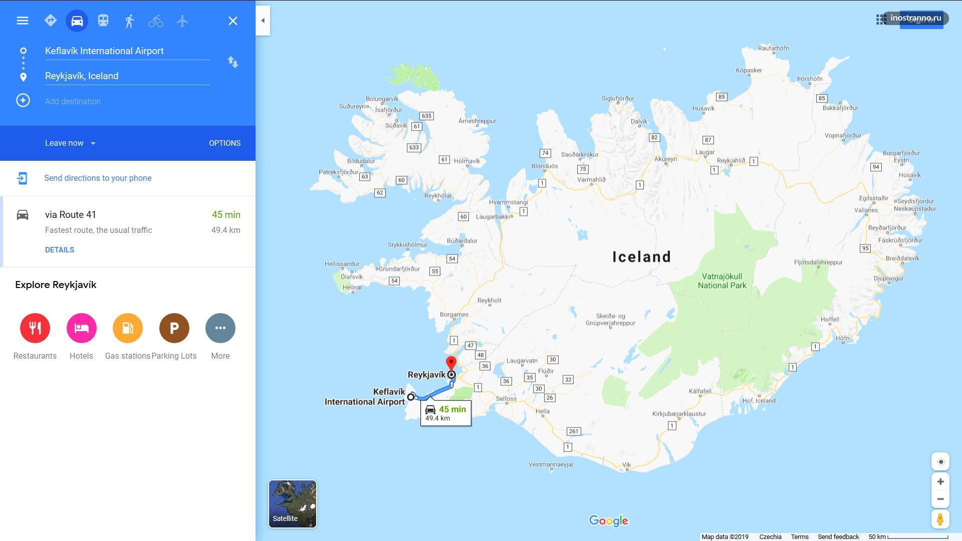 Как добраться из аэропорта Рейкьявика Кефлавик (Исландия) до города