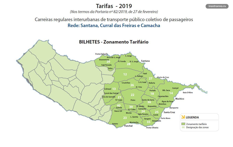 Карта тарифных зон и стоимость билетов на Мадейре