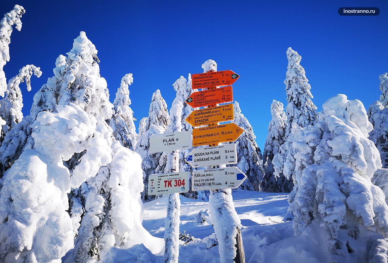 Горы в Чехии указатели