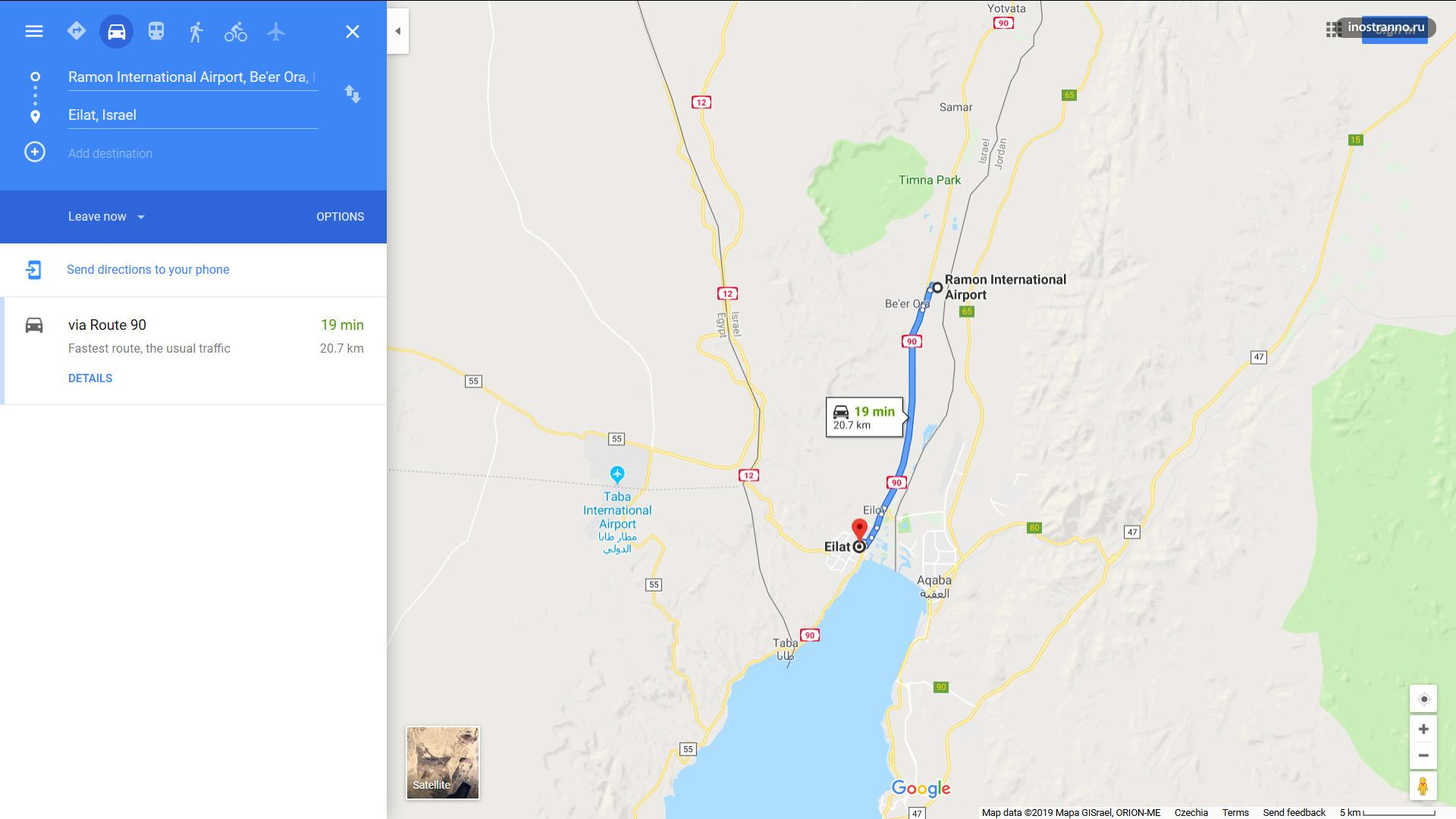 Аэропорт Рамон в Эйлате расстояние от города и время в пути