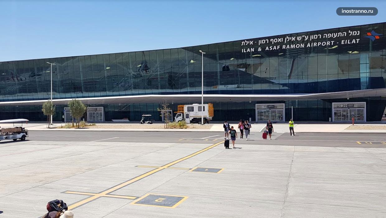 Аэропорт Рамон (Эйлат) в Израиле как добраться