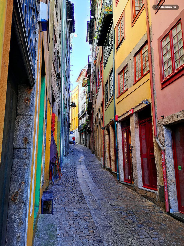Португальские улочки