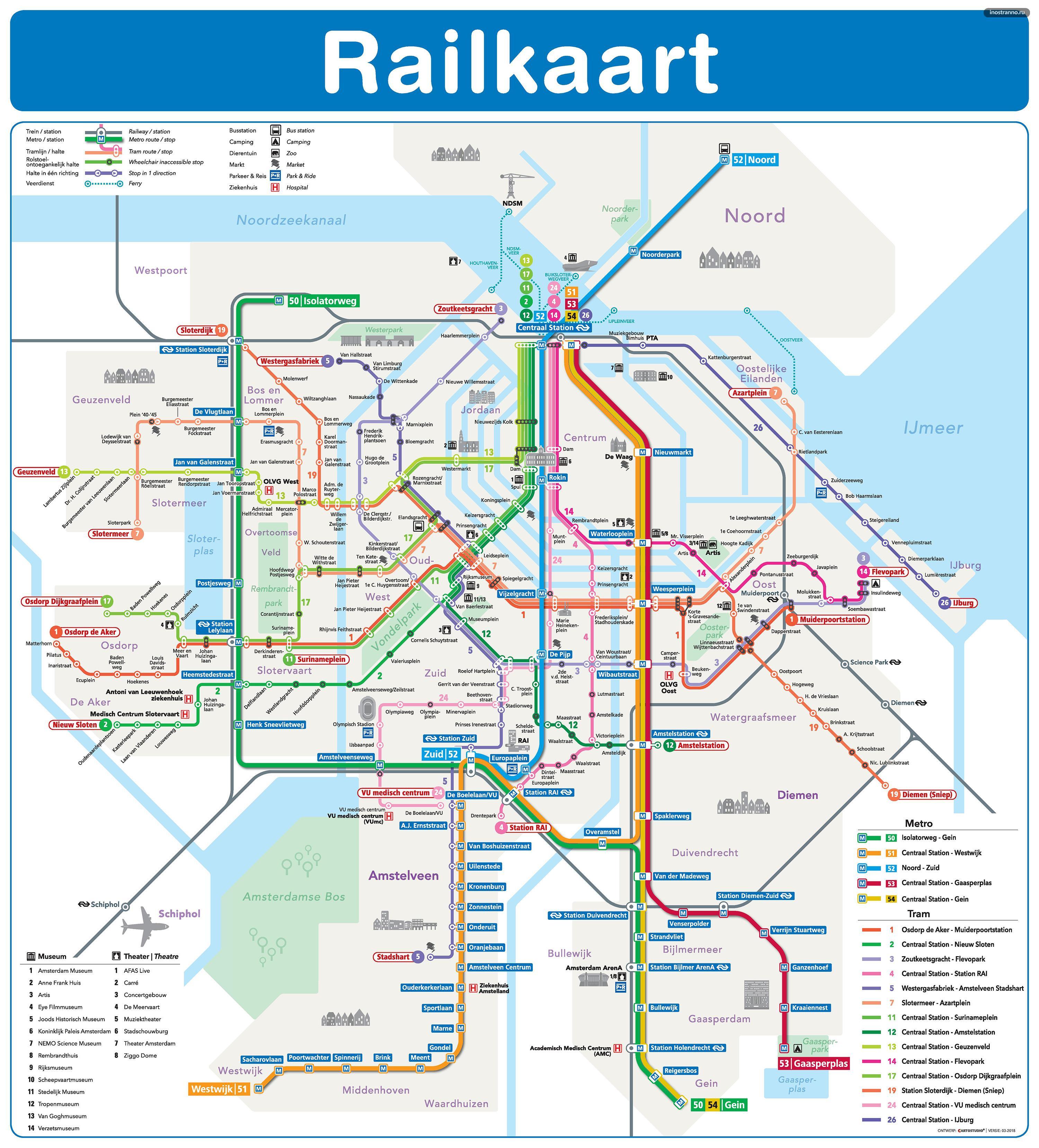 Карта схема метро и трамваев Амстердама