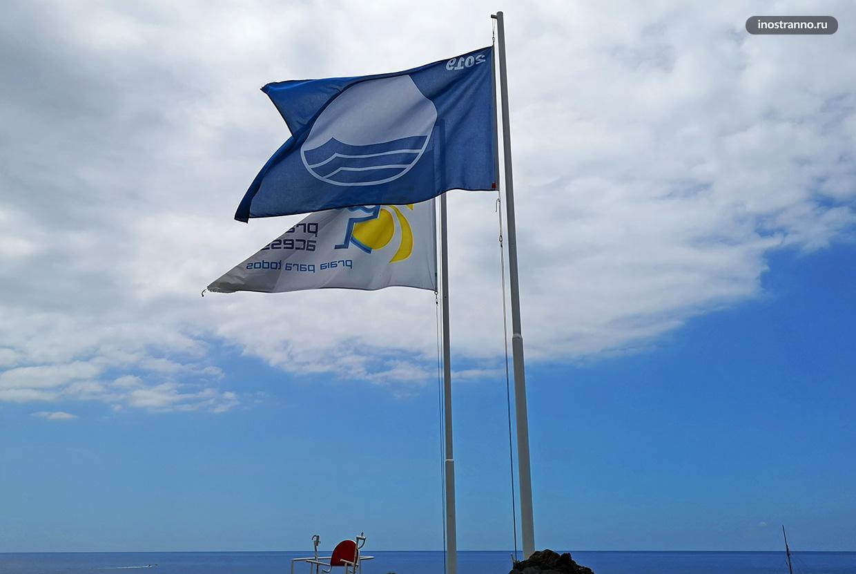 Голубой флаг чистота пляжа
