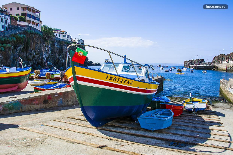 Яркие португальские лодочки