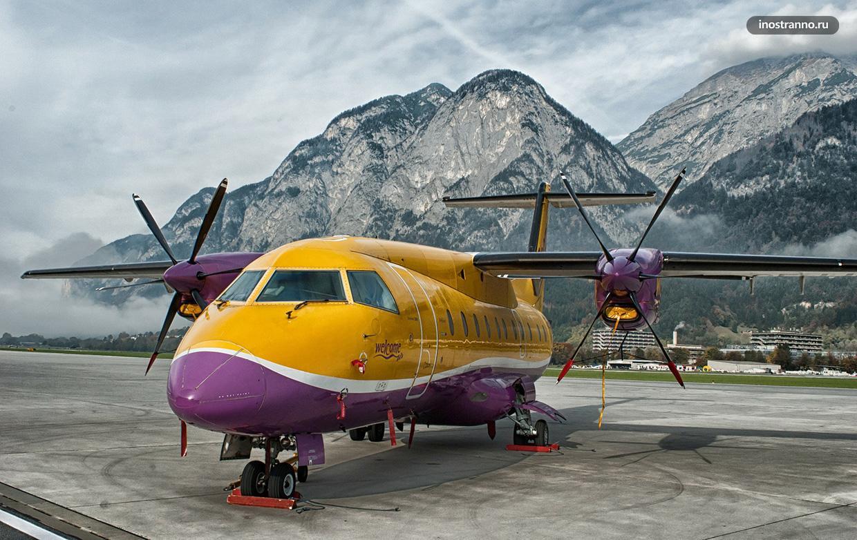 Инсбрук аэропорт