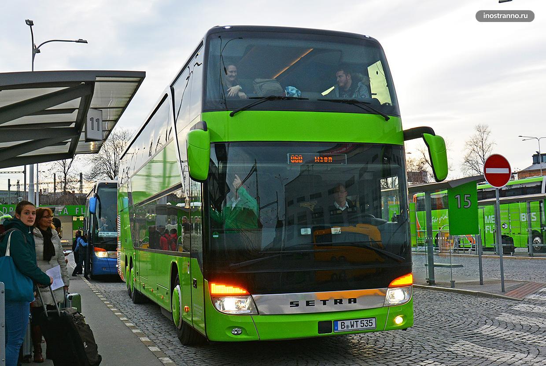 Инсбрук автовокзал