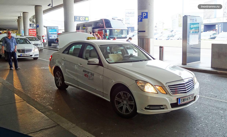 Инсбрук такси и трансфер из аэропорт
