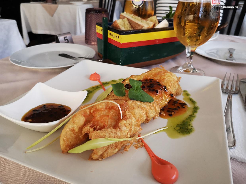 Блюдо из рыбы-сабли
