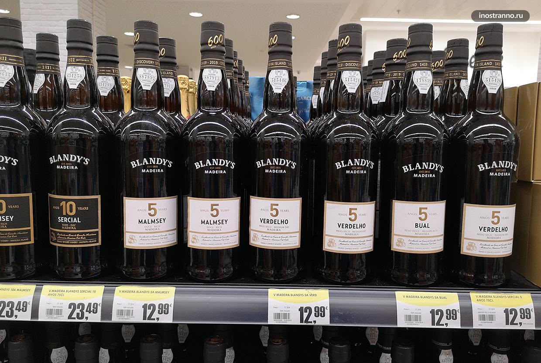 Цены на вино на Мадейре