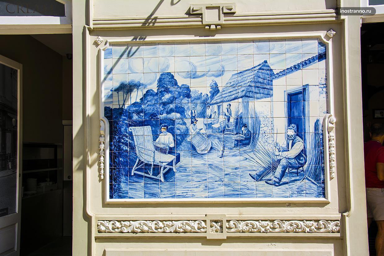 Португальская плитка азулежу
