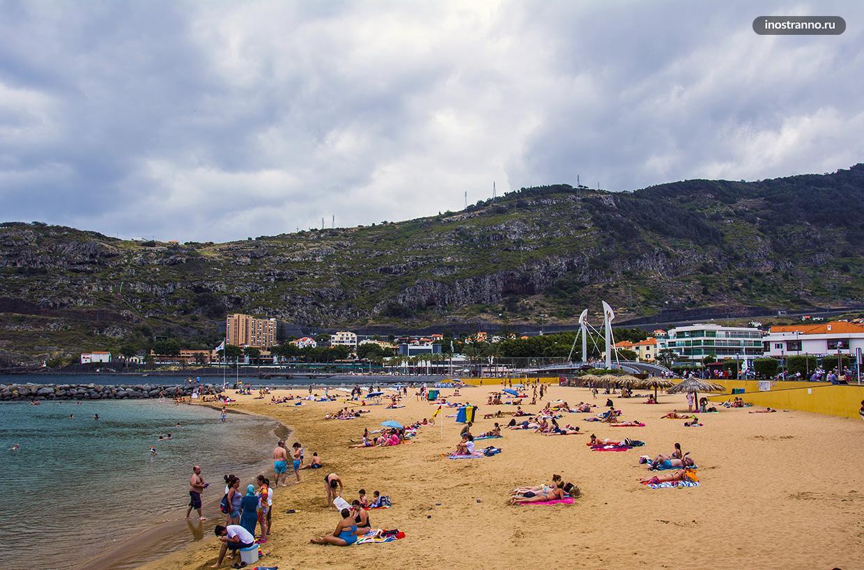 Машику курорт на Мадейре с песчаным пляжем