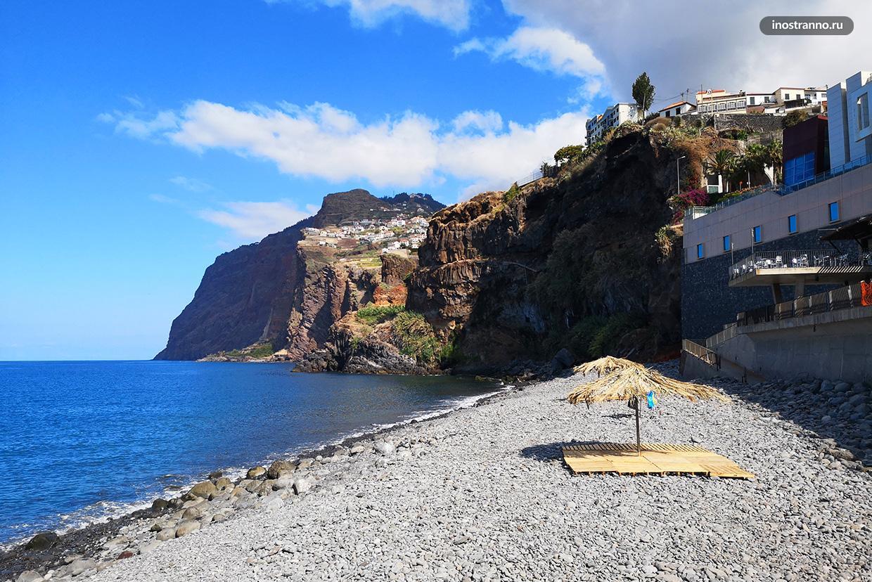 Камара-ди-Лобуш пляж Praia de Vigário