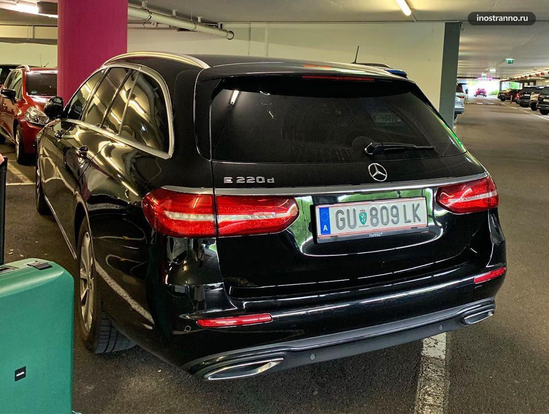 Зальцбург аренда авто
