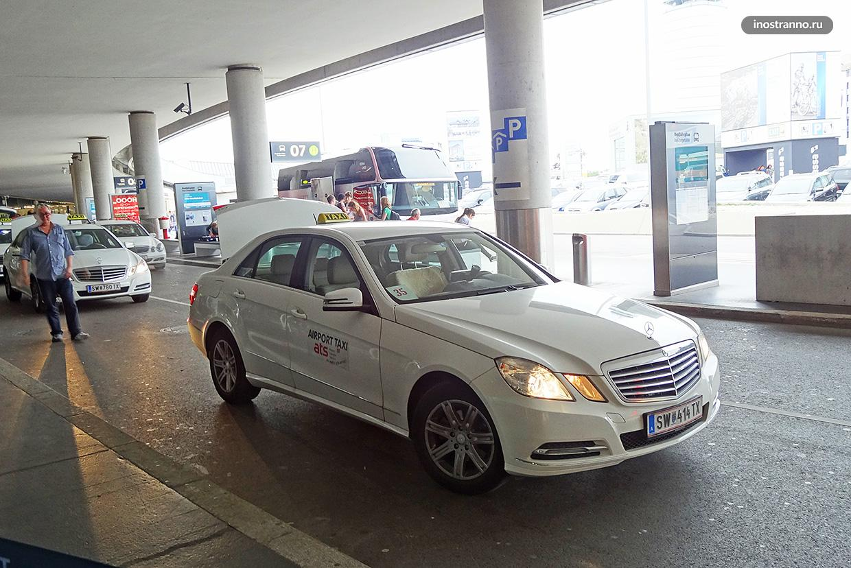 Зальцбург такси и трансфер из аэропорта