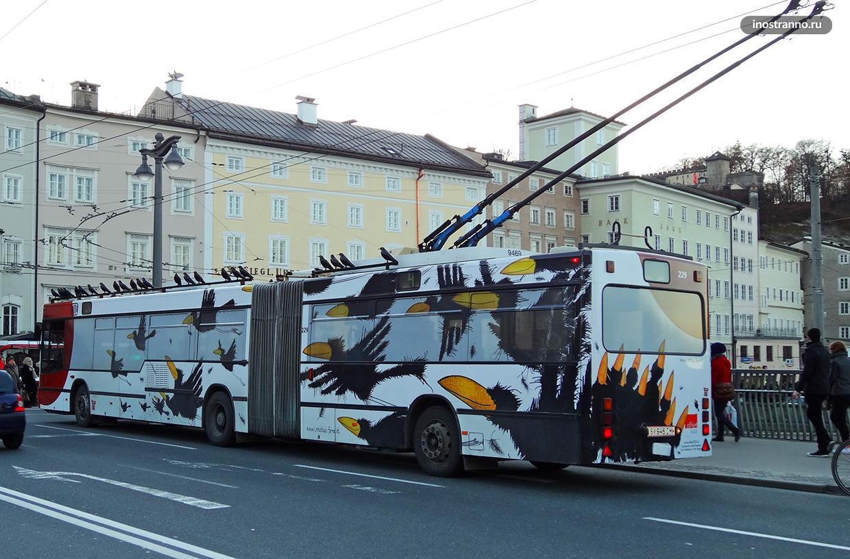 Зальцбург троллейбус