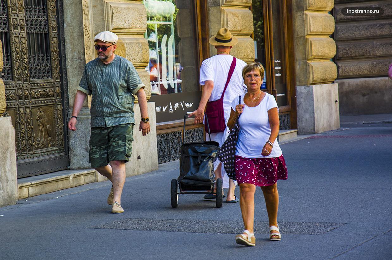 Запахи в Чехии