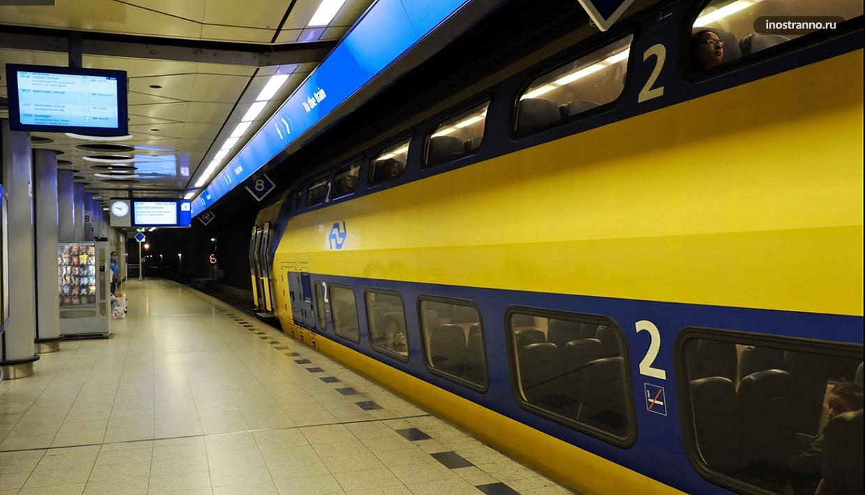 Поезд из аэропорта до центра Амстердама Intercity