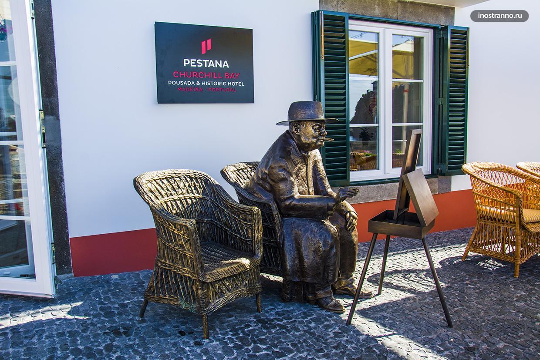 Статуя Уинстона Черчилля в Португалии