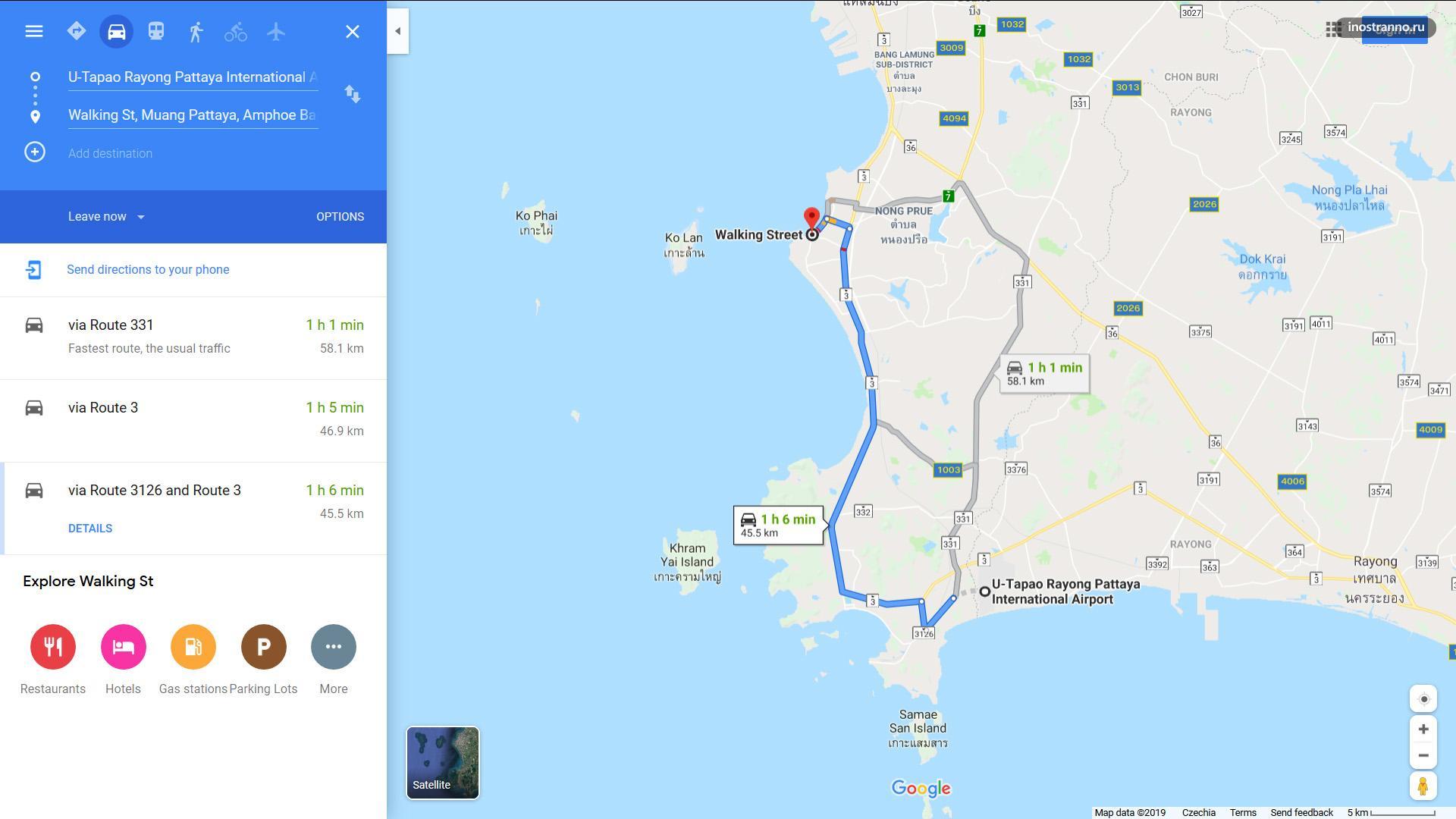 Из аэропорта Утапао до центра Паттайи время в пути расстояние