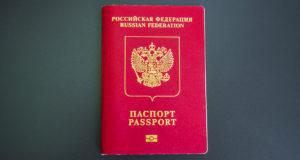 Украли заграничный паспорт во время поездки, что делать?