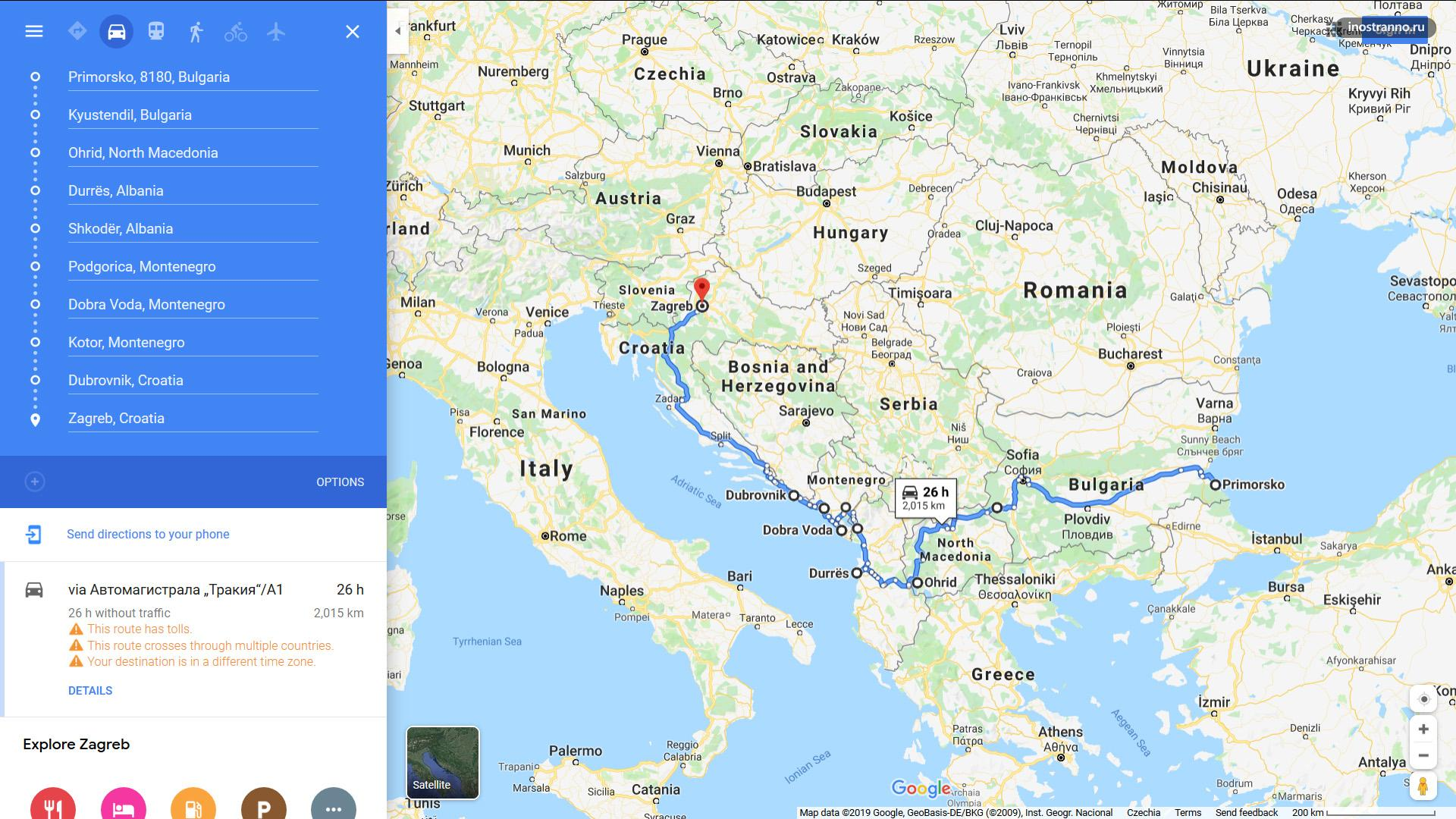 Маршрут автопутешествия по Балканам