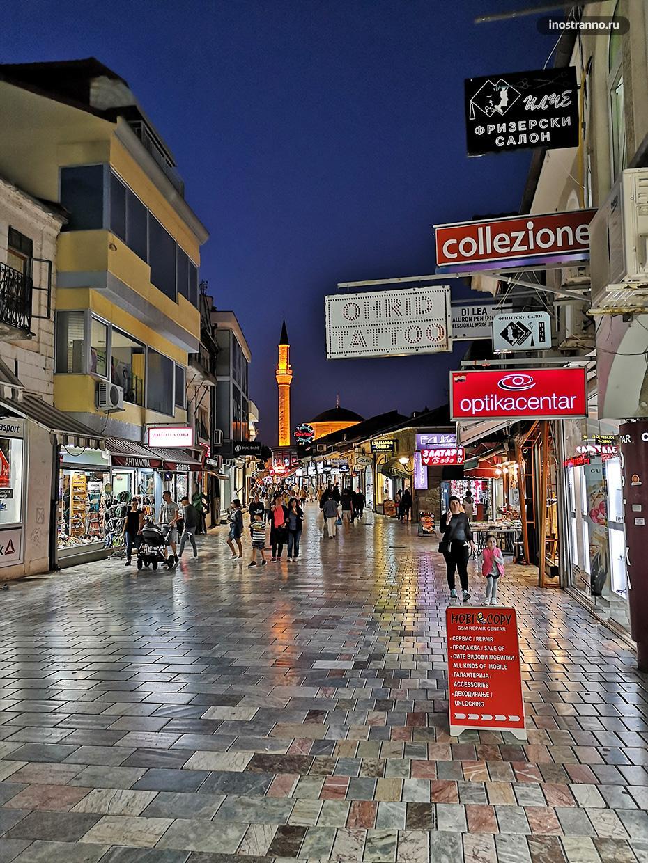 Центральная торговая улица Охрида