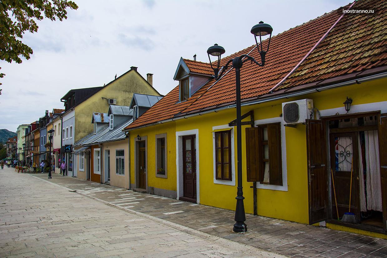 Улица в Цетине