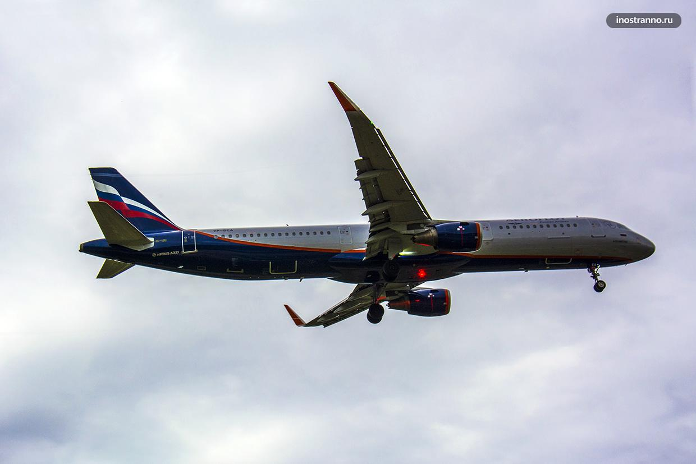 Самолет Аэрофлот рейс в Тиват