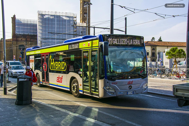 Автобус до Флоренции