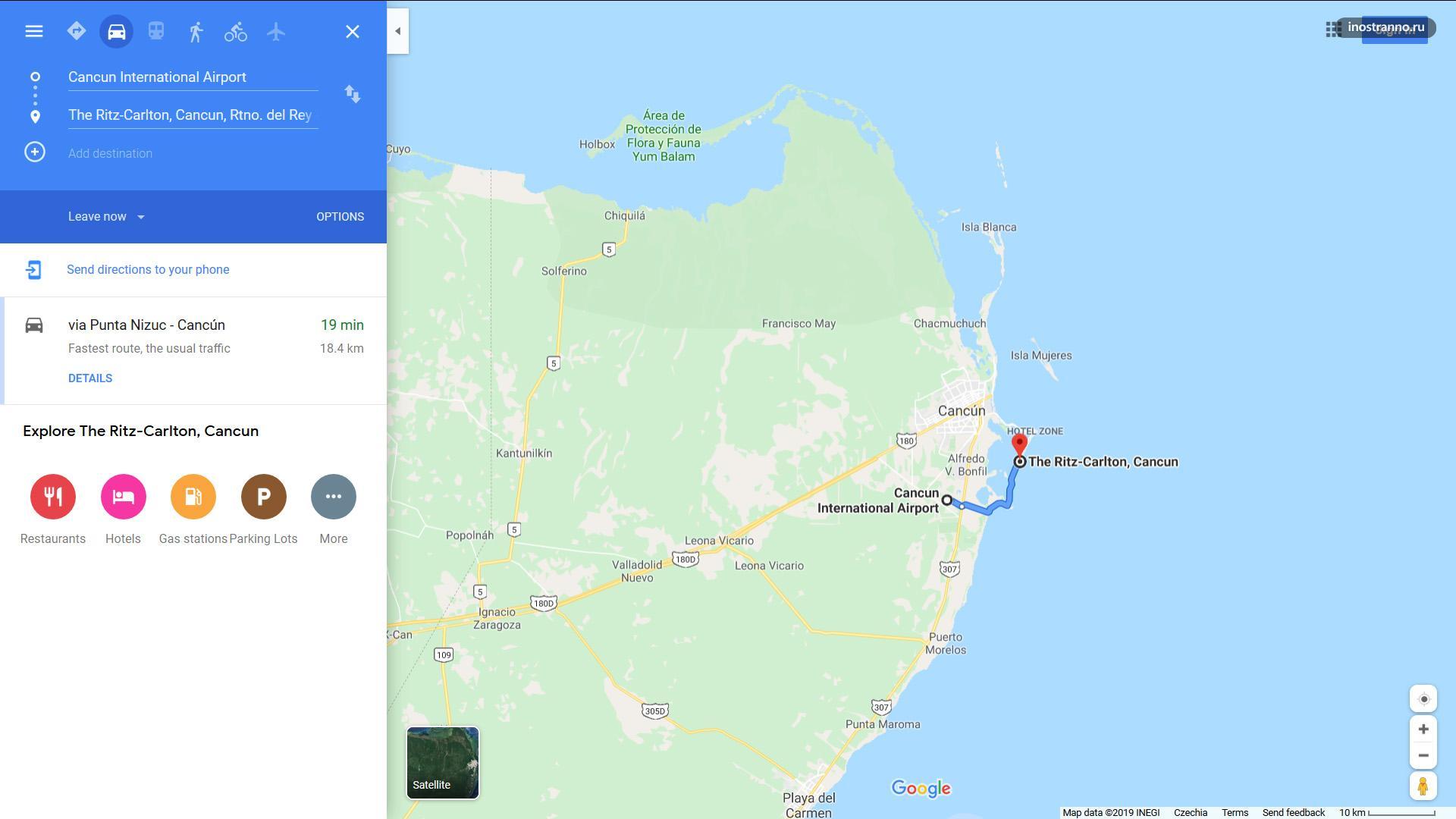 Аэропорт Канкун как добраться до курортов