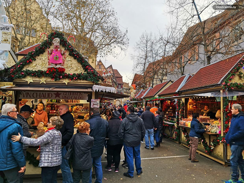 Рождественская ярмарка в Кольмаре