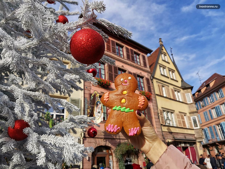 Рождественский подарок из Франции
