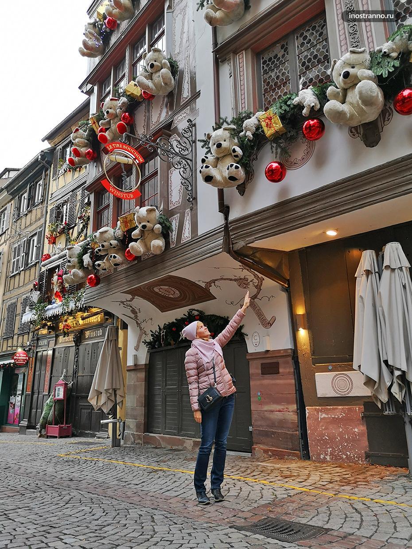 Рождественский рынок в Страсбурге