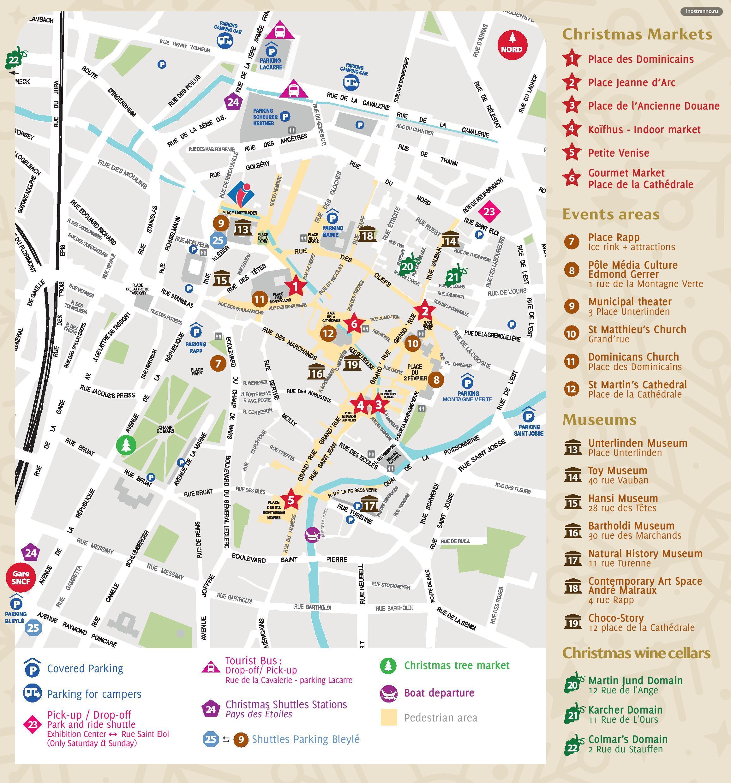 Кольмар рождественский рынок и достопримечательности карта