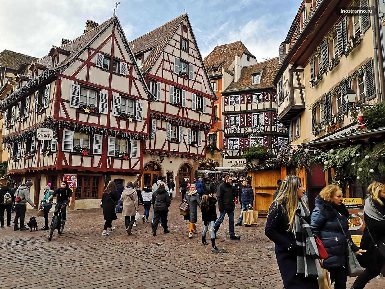 Кольмар самый атмосферный город Франции