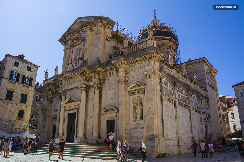 Кафедральный собор Дубровника Вознесения Девы Марии