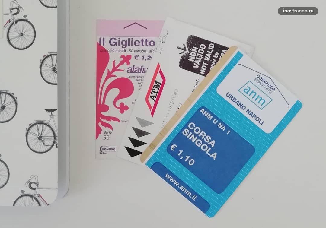 Флоренция стоимость билетов и где купить