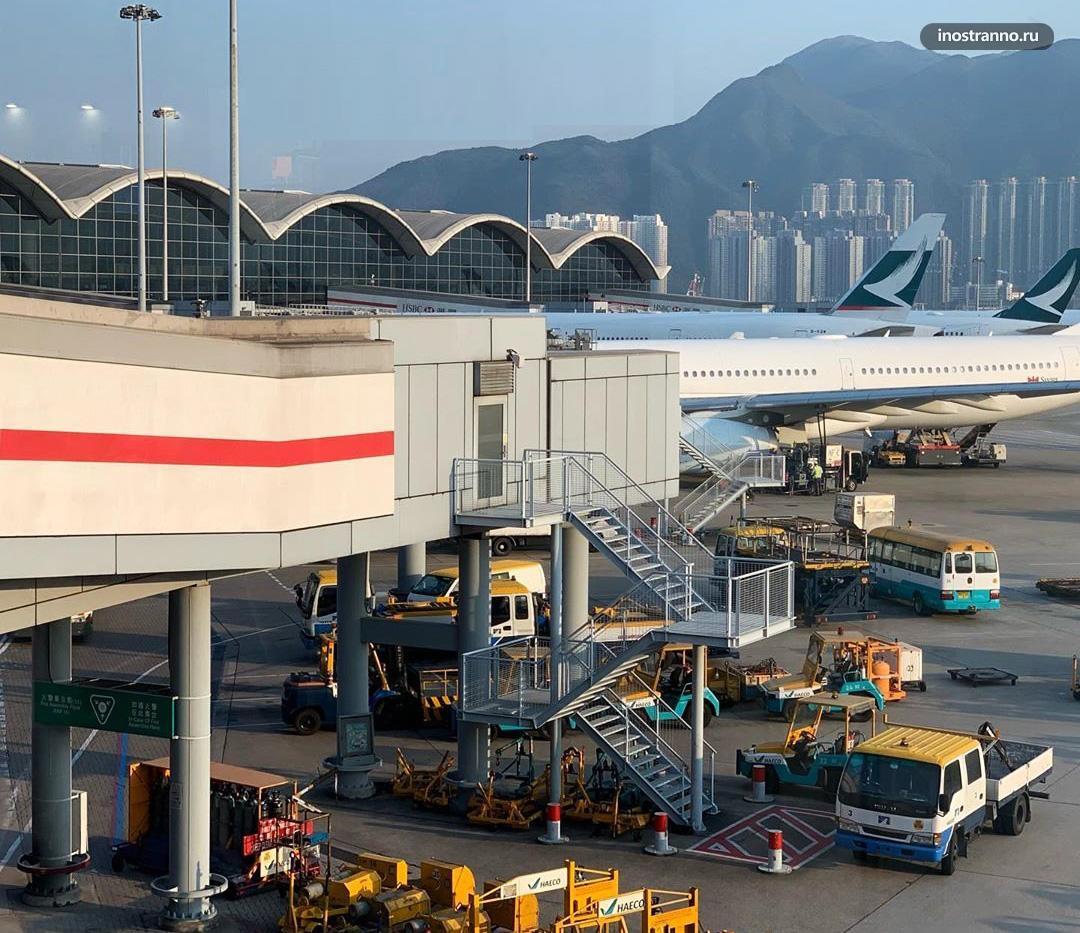 Аэропорта Гонконга