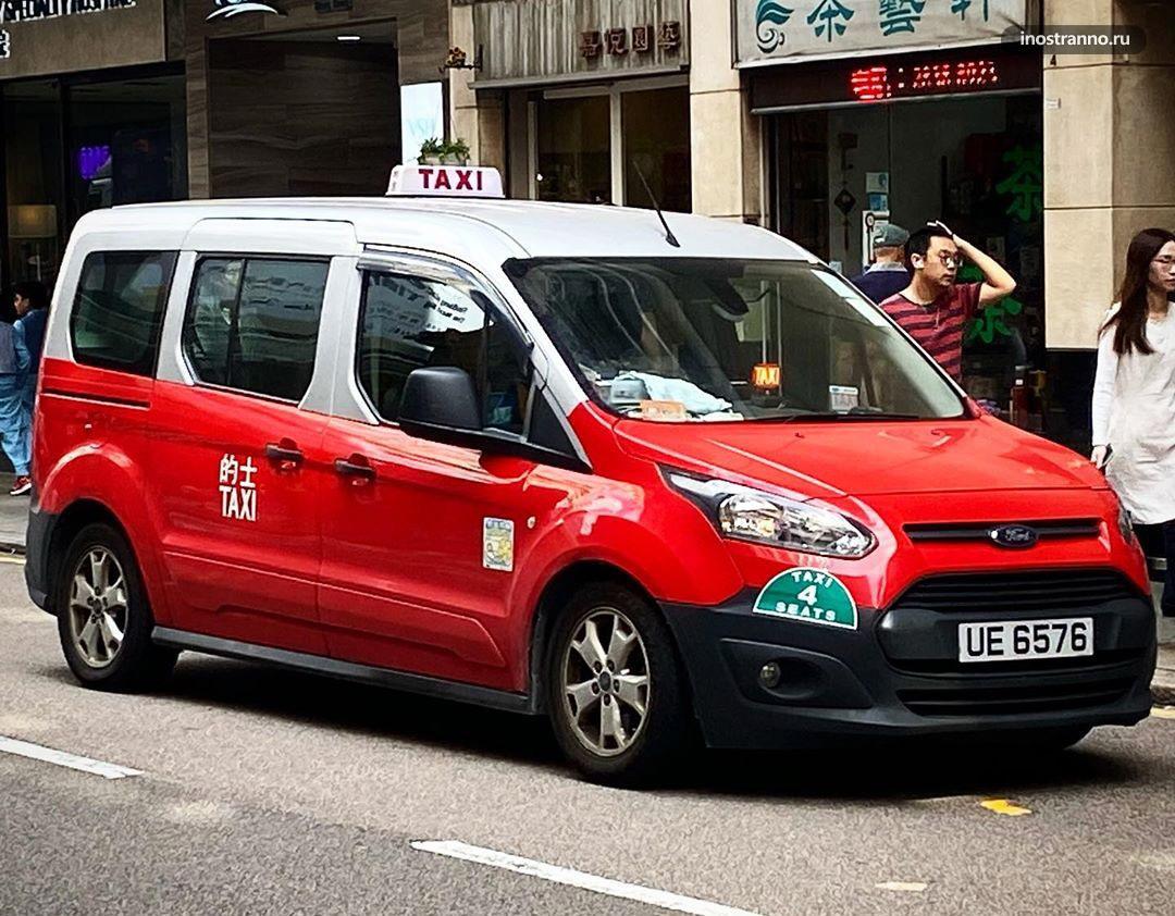 Такси трансфер из аэропорта Гонконга