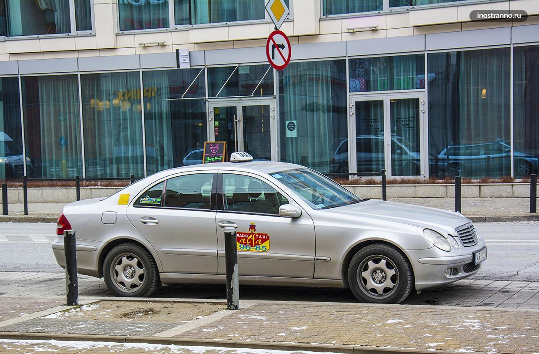 Краков такси и трансфер из аэропорта