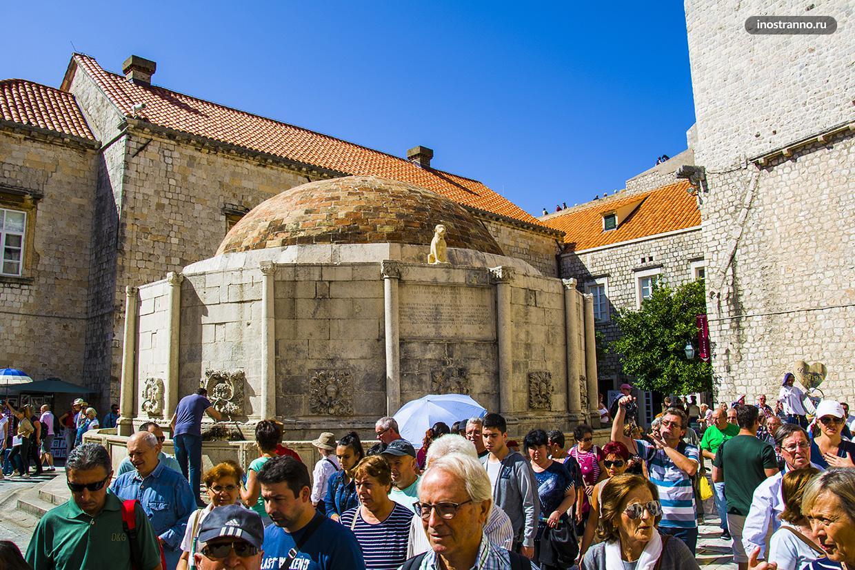 Фонтан Онофрио в Дубровнике